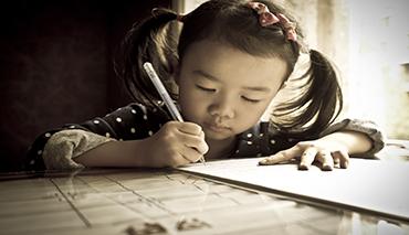 Early Learner